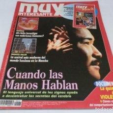 Coleccionismo de Revista Muy Interesante: REVISTA MUY INTERESANTE Nº 164 ENERO 1995. Lote 118387899