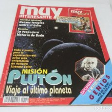 Coleccionismo de Revista Muy Interesante: REVISTA MUY INTERESANTE Nº 152 ENERO 1994. Lote 118388695