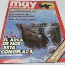Coleccionismo de Revista Muy Interesante: REVISTA MUY INTERESANTE Nº 83 ABRIL 1988. Lote 118392179