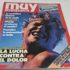 Coleccionismo de Revista Muy Interesante: REVISTA MUY INTERESANTE Nº 78 NOVIEMBRE 1987. Lote 118393287