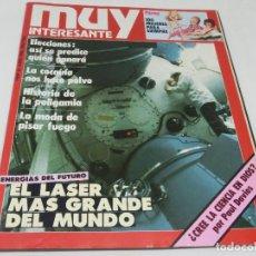 Coleccionismo de Revista Muy Interesante: REVISTA MUY INTERESANTE Nº 61 JUNIO 1986. Lote 118393903