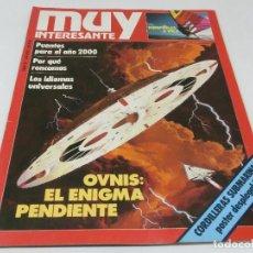 Coleccionismo de Revista Muy Interesante: REVISTA MUY INTERESANTE Nº 27 AGOSTO 1983. Lote 118395319
