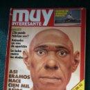 Coleccionismo de Revista Muy Interesante: REVISTA MUY INTERESANTE Nº 20. Lote 119140919