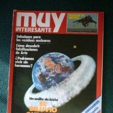 Coleccionismo de Revista Muy Interesante: REVISTA MUY INTERESANTE Nº 18. Lote 124969279