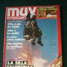 Coleccionismo de Revista Muy Interesante: REVISTA MUY INTERESANTE Nº 105. Lote 125087547