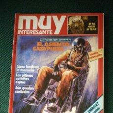 Coleccionismo de Revista Muy Interesante: REVISTA MUY INTERESANTE Nº 24. Lote 125120943