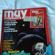 Coleccionismo de Revista Muy Interesante: 5-REVISTA MUY INTERESANTE, Nº 152, ENERO 1994. Lote 130610602