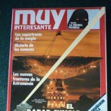 Coleccionismo de Revista Muy Interesante: REVISTA MUY INTERESANTE Nº 48. Lote 130968804