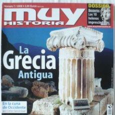 Coleccionismo de Revista Muy Interesante: MUY HISTORIA Nº 7 2006 LA GRECIA ANTIGUA. Lote 134391546