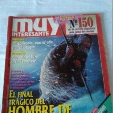 Coleccionismo de Revista Muy Interesante: 171-REVISTA MUY INTERESANTE Nº 150 NOVIEMBRE 1993. Lote 134764938