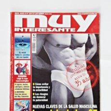 Coleccionismo de Revista Muy Interesante: REVISTA MUY INTERESANTE Nº 324 MAYO 2008.. Lote 135784818