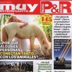 Coleccionismo de Revista Muy Interesante: MUY INTERESANTE PREGUNTAS & RESPUESTAS N. 49 (NUEVA). Lote 136238830