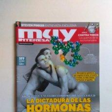 Coleccionismo de Revista Muy Interesante: REVISTA MUY INTERESANTE Nº 377. Lote 137218202