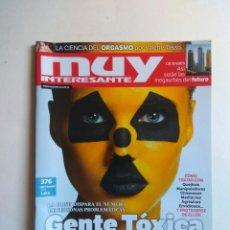 Coleccionismo de Revista Muy Interesante: REVISTA MUY INTERESANTE Nº 376. Lote 137218486