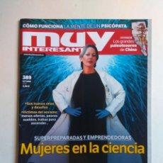 Coleccionismo de Revista Muy Interesante: REVISTA MUY INTERESANTE Nº 389. Lote 137218526