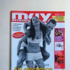 Coleccionismo de Revista Muy Interesante: REVISTA MUY INTERESANTE Nº 351. Lote 137218754