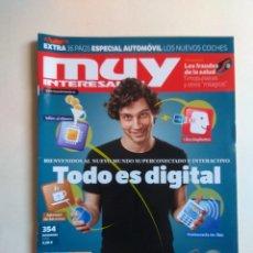Coleccionismo de Revista Muy Interesante: REVISTA MUY INTERESANTE Nº 354. Lote 137219202