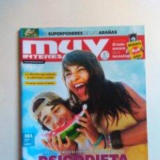 Coleccionismo de Revista Muy Interesante: REVISTA MUY INTERESANTE Nº 361. Lote 137219646