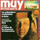 Coleccionismo de Revista Muy Interesante: MUY INTERESANTE. REVISTA. VARIOS NÚMEROS AÑO 1988-1989. Lote 137342614