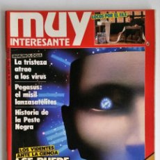 Collectionnisme de Magazine Muy Interesante: MUY INTERESANTE 96 : VIDENTES - EL FAX - PEGASUS - LA PESTE NEGRA - MIMETISMO ANIMAL. Lote 139629366