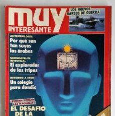Coleccionismo de Revista Muy Interesante: MUY INTERESANTE 114 : INTELIGENCIA ARTIFICIAL - BARCOS DE GUERRA - EL ECU. Lote 139630942