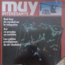 Coleccionismo de Revista Muy Interesante: REVISTA N°86 MUY INTERESANTE 1988. Lote 142775700