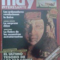 Coleccionismo de Revista Muy Interesante: REVISTA N°84 MUY INTERESANTE 1988. Lote 142776229