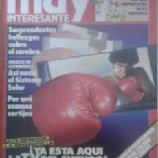Coleccionismo de Revista Muy Interesante: REVISTA N°88 MUY INTERESANTE 1988. Lote 142776426