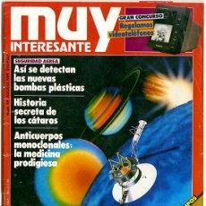 Coleccionismo de Revista Muy Interesante: MUY INTERESANTE. Nº 99 AGOSTO 1989. 90 PÁGINAS. 'LLEGAMOS A NEPTUNO'. Lote 143183634
