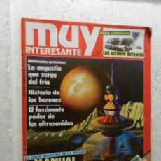 Coleccionismo de Revista Muy Interesante: MUY INTERESANTE REVISTA Nº 104 - ENERO 1990 - LA FUERZA INVISIBLE. Lote 143339770