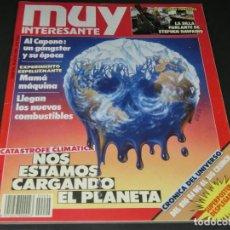 Coleccionismo de Revista Muy Interesante: REVISTA MUY INTERESANTE Nº 94 MARZO 1989 - INCLUYE SUPERPOSTER DESPLEGABLE. Lote 143736242