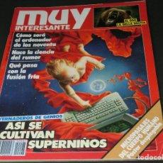 Coleccionismo de Revista Muy Interesante: REVISTA MUY INTERESANTE Nº 97 JUNIO 1989 - INCLUYE POSTER DESPLEGABLE. Lote 143737298