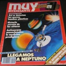 Coleccionismo de Revista Muy Interesante: REVISTA MUY INTERESANTE Nº 99 AGOSTO 1989. Lote 143738362