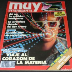 Coleccionismo de Revista Muy Interesante: REVISTA MUY INTERESANTE Nº 101 OCTUBRE 1989. Lote 143739946
