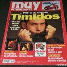 Coleccionismo de Revista Muy Interesante: REVISTA MUY INTERESANTE Nº 175 DICIEMBRE 1995. Lote 143741534