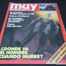 Coleccionismo de Revista Muy Interesante: REVISTA MUY INTERESANTE Nº 016 - 16 - SEPTIEMBRE 1982. Lote 147107334
