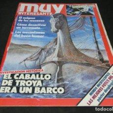 Coleccionismo de Revista Muy Interesante: REVISTA MUY INTERESANTE Nº 073 73 JUNIO 1987. Lote 147232214