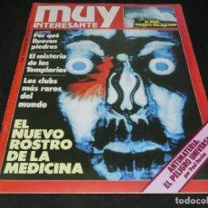 Coleccionismo de Revista Muy Interesante: REVISTA MUY INTERESANTE Nº 076 76 SEPTIEMBRE 1987. Lote 147232682