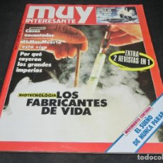 Coleccionismo de Revista Muy Interesante: REVISTA MUY INTERESANTE Nº 077 - 77 OCTUBRE 1987. Lote 147233102