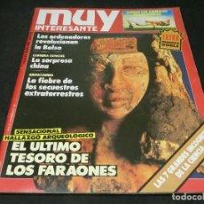 Coleccionismo de Revista Muy Interesante: REVISTA MUY INTERESANTE Nº 084 - 84 MAYO 1988. Lote 147233830