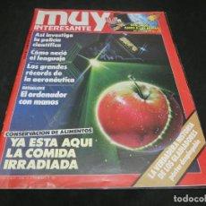 Coleccionismo de Revista Muy Interesante: REVISTA MUY INTERESANTE Nº 085 - 85 JUNIO 1988. Lote 147242558