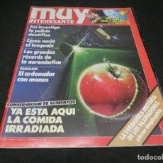 Coleccionismo de Revista Muy Interesante: REVISTA MUY INTERESANTE Nº 085 - 85 JUNIO 1988. Lote 147242974