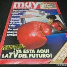 Coleccionismo de Revista Muy Interesante: REVISTA MUY INTERESANTE Nº 088 - 88 SEPTIEMBRE 1988. Lote 147243134