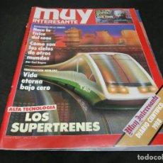 Coleccionismo de Revista Muy Interesante: REVISTA MUY INTERESANTE Nº 091 - 91 DICIEMBRE 1988 - INCLUYE DIARIO CIENTÍFICO. Lote 147243878