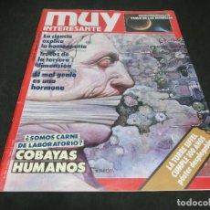 Coleccionismo de Revista Muy Interesante: REVISTA MUY INTERESANTE Nº 093 - 93 FEBRERO 1989. Lote 147259630