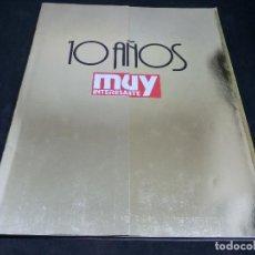 Coleccionismo de Revista Muy Interesante: REVISTA MUY INTERESANTE Nº 120 EXTRA 10 AÑOS MAYO 1991. Lote 147259718