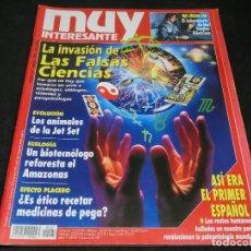 Coleccionismo de Revista Muy Interesante: REVISTA MUY INTERESANTE Nº 167 MAYO 1991. Lote 147260234