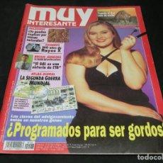 Coleccionismo de Revista Muy Interesante: REVISTA MUY INTERESANTE Nº 168 MAYO 1995. Lote 147260630