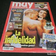 Coleccionismo de Revista Muy Interesante: REVISTA MUY INTERESANTE Nº 174 NOVIEMBRE 1995. Lote 147260918