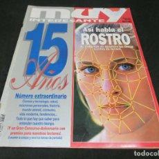 Coleccionismo de Revista Muy Interesante: REVISTA MUY INTERESANTE Nº 180 MAYO 1996. Lote 147260986